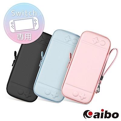 Switch專用 簡約素色 輕巧收納包