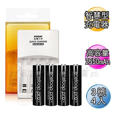 三洋智慧型充電器+國際牌黑鑽eneloopPRO低自放3號充電電池(4顆)