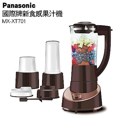 Panasonic國際牌1300ML果汁機 MX-XT701