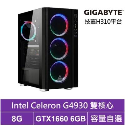 技嘉H310平台[日光鐵匠]雙核GTX1660獨顯電腦