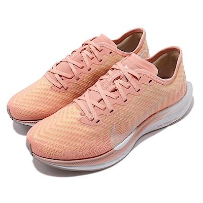 Nike Pegasus Turbo 2 女鞋