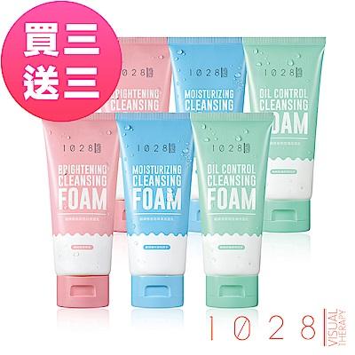 【買3送3】1028 新包裝 超綿感泡泡洗面乳(3款任選)