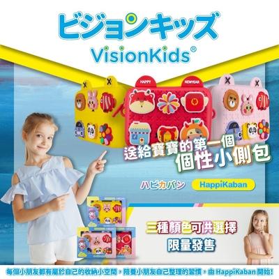 【日本VisionKids】HappiKaban個性小側包(背上就是潮童)