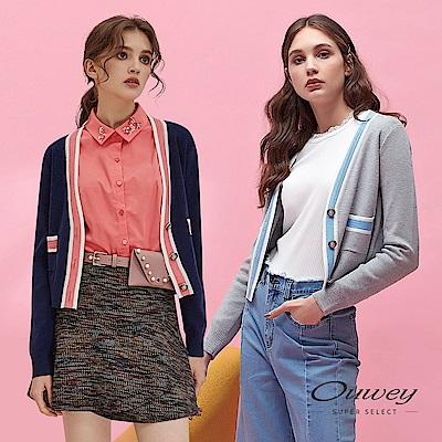 OUWEY歐薇 時尚撞色造型鈕扣裝飾針織外套(灰/藍)