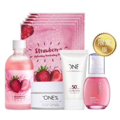 【歐恩伊】美莓防護五件組-化妝水+(即期品)水凝凍+面膜+防曬凝乳+(即期品)極潤中粉瓶