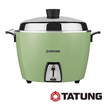 [熱銷推薦]TATUNG大同 10人份不鏽鋼內鍋電鍋(TAC-10L-DG)