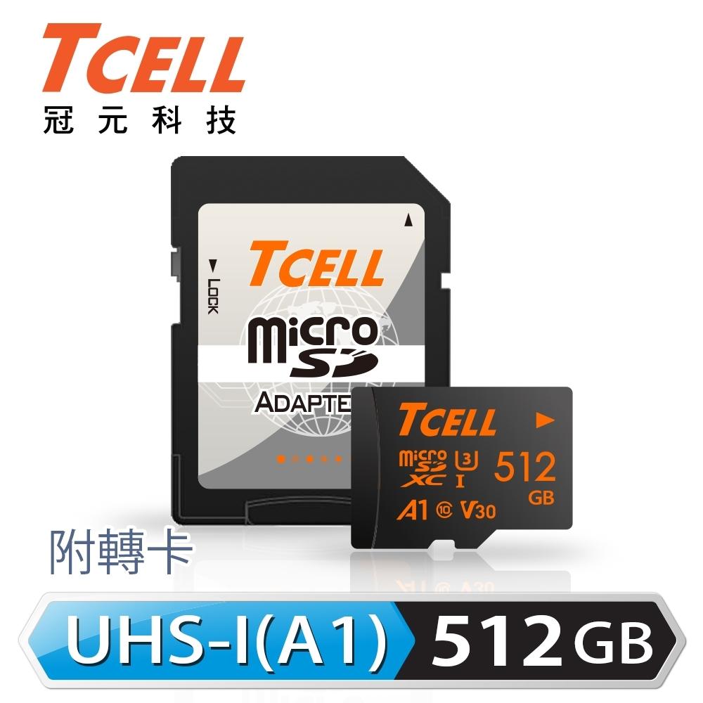 TCELL冠元 MicroSDXC UHS-I(A1) U3 512GB 100/80MB