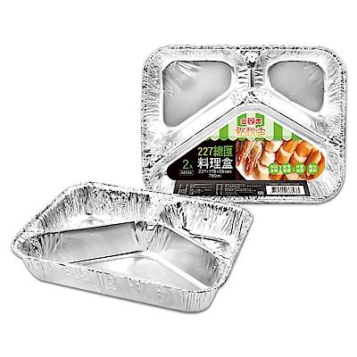 點秋香 227總匯料理盒(2入)