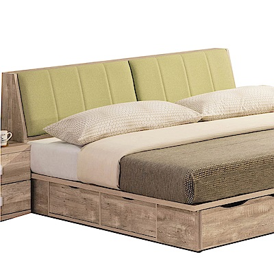 文創集 卡亞迪時尚6尺貓抓皮革雙人加大床頭箱-182x30x86.5cm免組