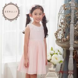 Annys安妮公主-粉色甜心派-線條裝飾蕾絲風琴百褶背心洋裝*8126粉紅