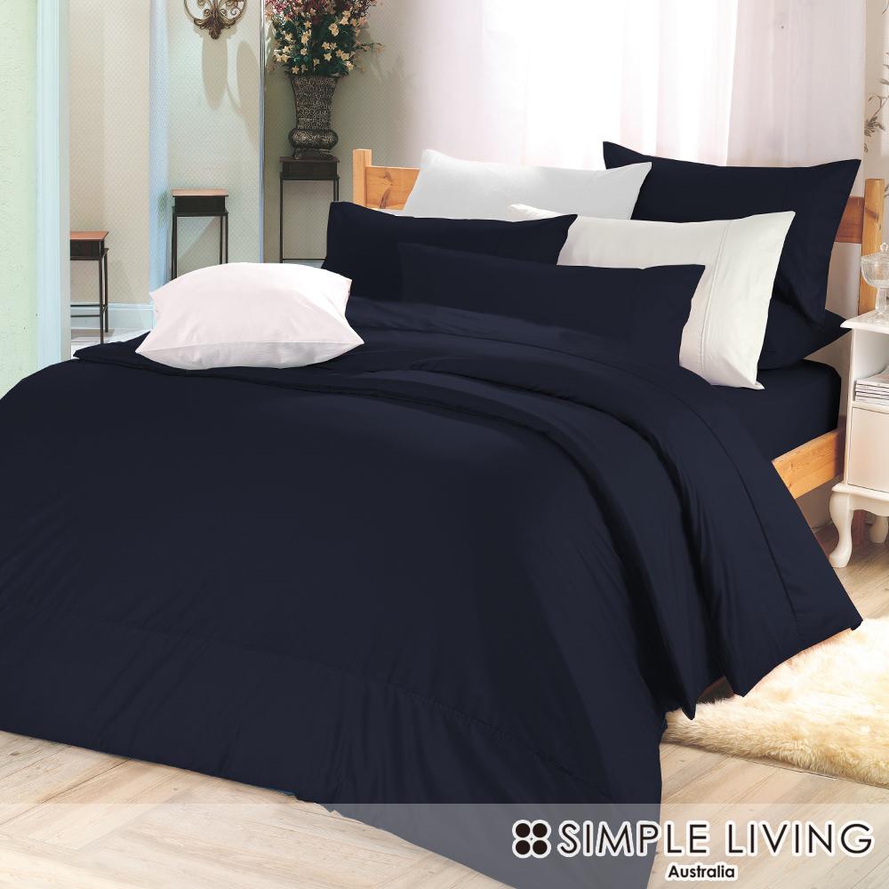 澳洲Simple Living 單人300織台灣製純棉床包枕套組(藏青藍)