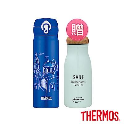 [買瓶贈杯]膳魔師超輕量希臘篇限量不鏽鋼保溫瓶0.5L
