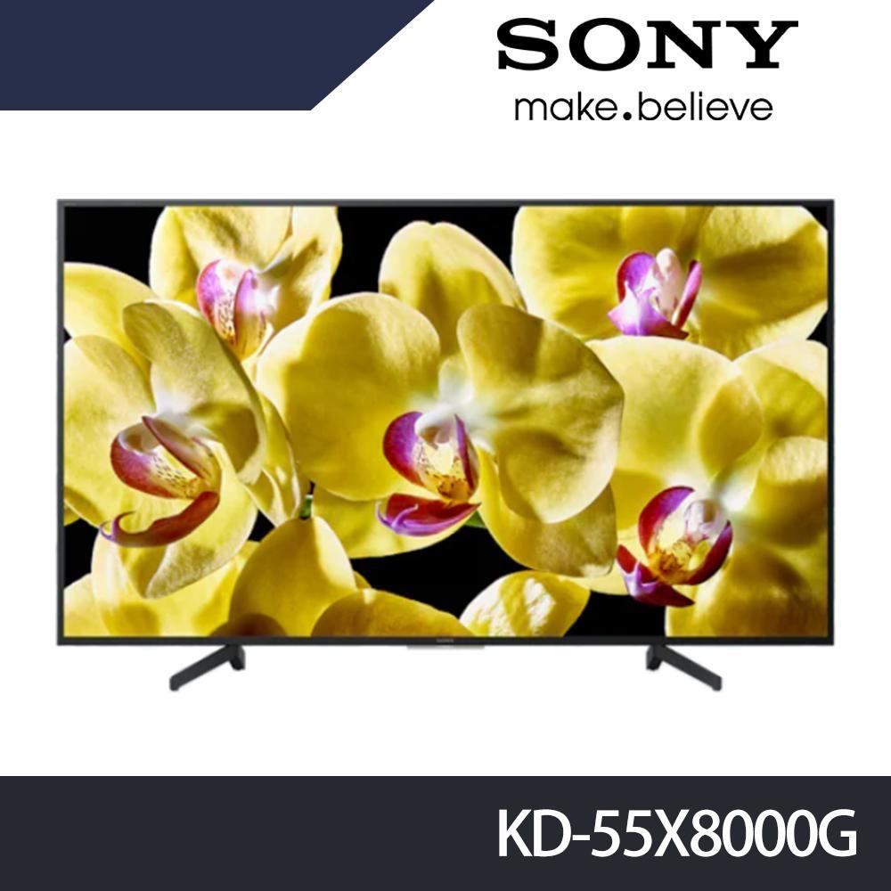 SONY 55吋 4K HDR 聯網 液晶電視 KD-55X8000G