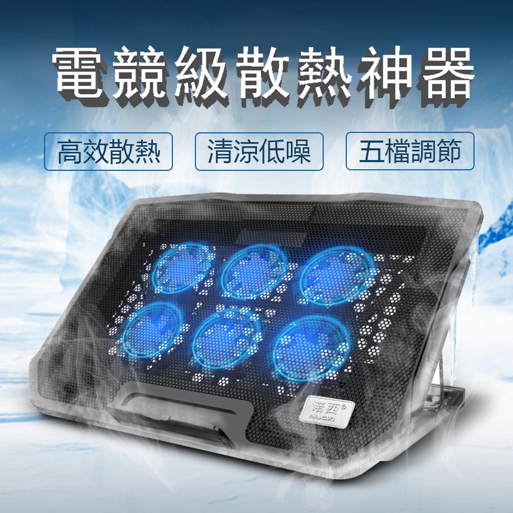 諾西 USB筆電散熱器 靜音超薄 外置底座水冰 鋁合金筆記本電腦散熱支架