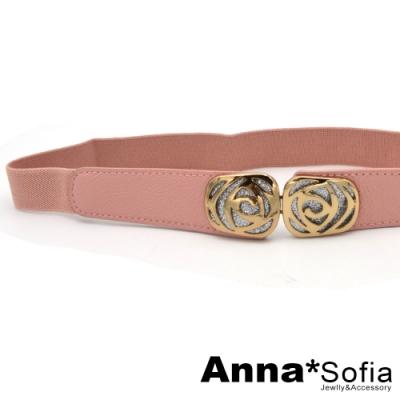 AnnaSofia 鏤瑰銀閃點 彈性腰帶腰封(甜粉系)