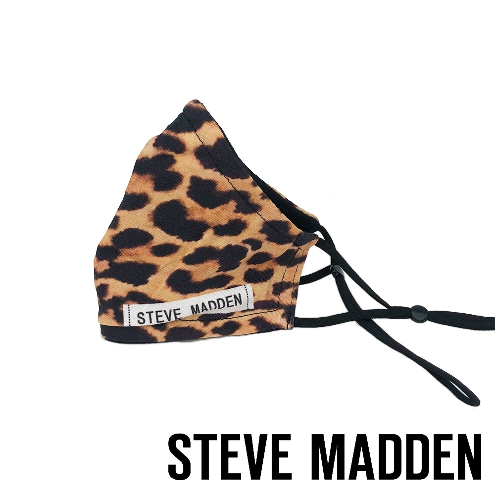 STEVE MADDEN-摩登款 時尚品牌銀離子口罩-豹紋