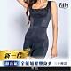 iFit 愛瘦身 Fitty 新一代・超透氣全能加壓塑身衣