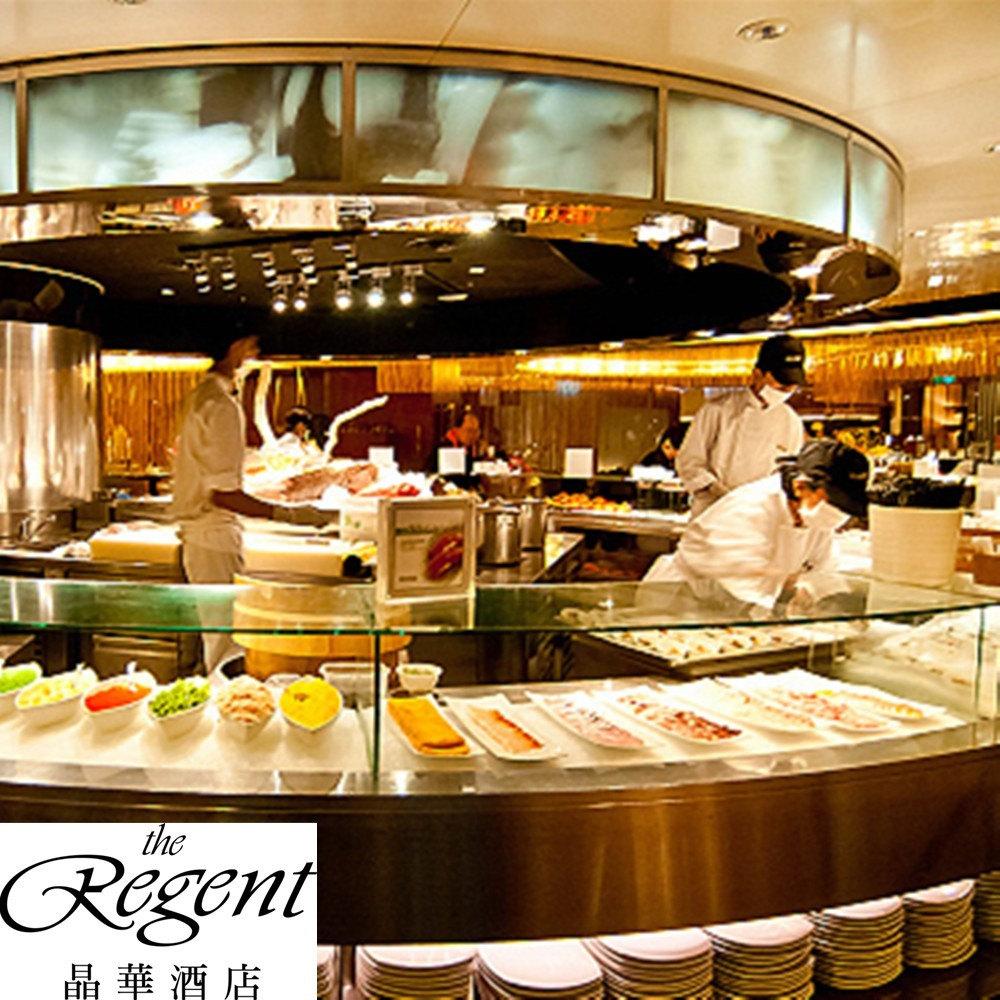 台北晶華酒店栢麗廳 平日下午茶雙人優惠折扣券1張