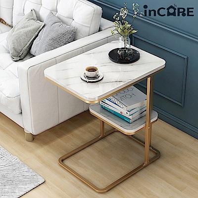 【Incare】北歐風仿大理石客廳沙發茶几桌(兩款可選)