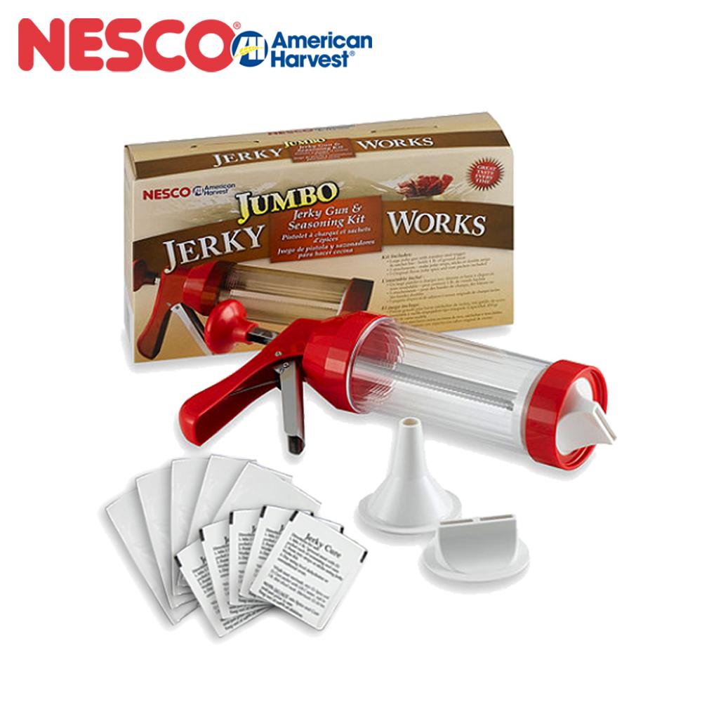 NESCO 肉乾工具組 BJX-5