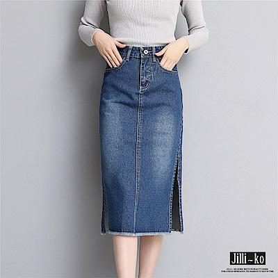Jilli~ko 中磅開衩中長款牛仔裙-藍