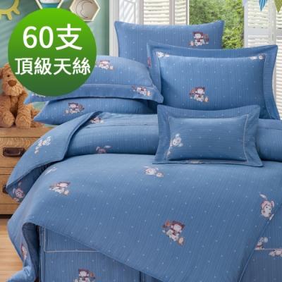 Saint Rose 頂級60高支數天絲 樂寶-藍 雙人 百貨專櫃款100%天絲兩用被床包四件組