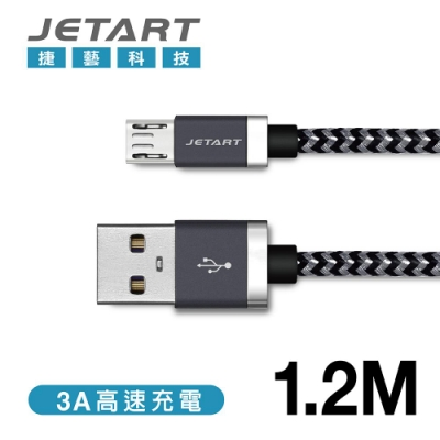 【JETART】Micro to USB鋁合金傳輸充電線1.2米CAB510