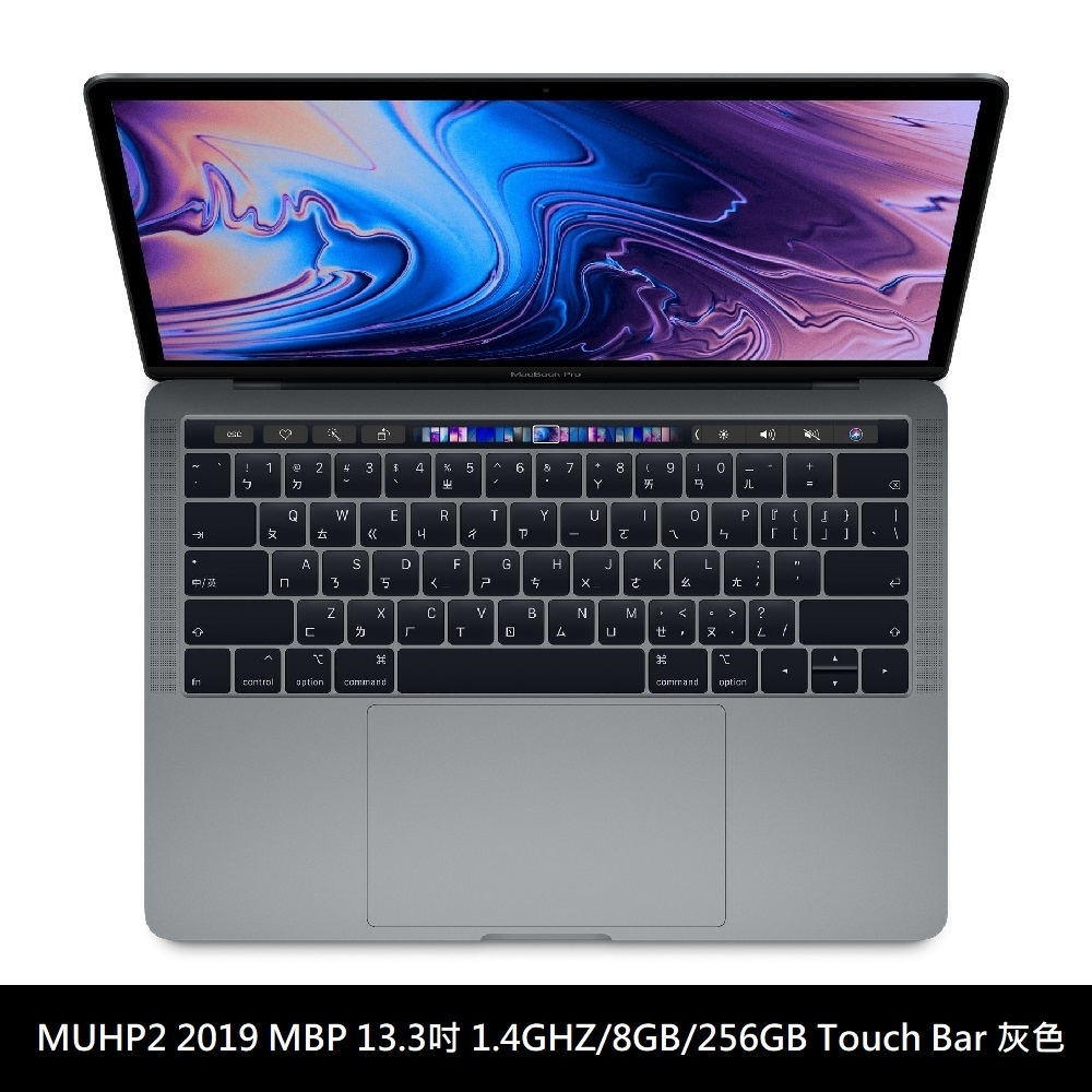 2019 MacBook Pro 13.3吋 1.4G/8GB/256GB Touch Bar 灰色