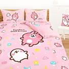 享夢城堡 雙人床包涼被四件組-卡娜赫拉的小動物Kanahei 好悠游-粉.藍