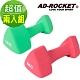 AD-ROCKET 三角鑄鐵啞鈴 韻律啞鈴(4+5KG各一) product thumbnail 2