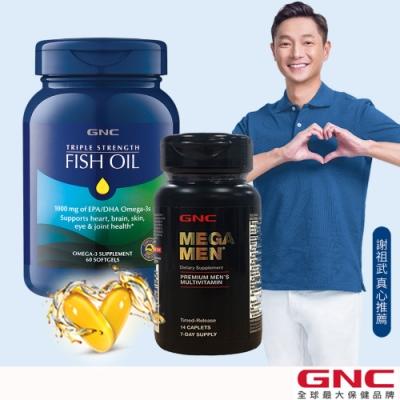 GNC健安喜 獨家防護 三效魚油60顆+美佳男綜合維他命14錠