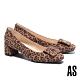 高跟鞋 AS 復古時髦反折造型全真皮方頭粗高跟鞋-豹紋 product thumbnail 1