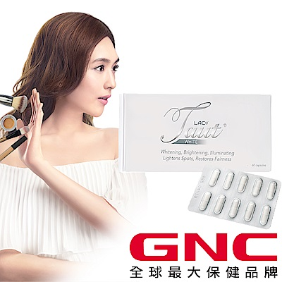 GNC健安喜 榖胱甘(月太) LAC 回原皙膠囊食品 60顆