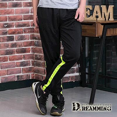 Dreamming 歐美街頭風拼接彈力運動長褲-共四色