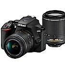 【快】NIKON D3500+18-55mm+55-200mm II 雙鏡組*(中文平輸)