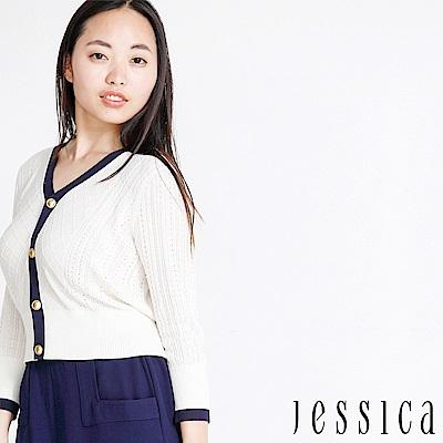 JESSICA-Mandy 氣質素面壓紋造型開襟衫(白)