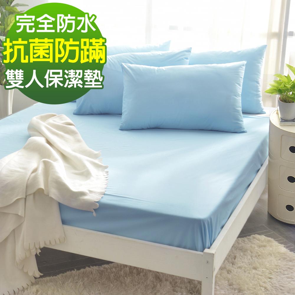 Ania Casa 完全防水 水漾藍 雙人床包式保潔墊 日本防蹣抗菌 採3M防潑水技術