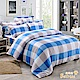 Betrise 藍線 加大-植萃系列100%奧地利天絲三件式枕套床包組 product thumbnail 1