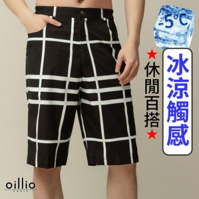 oillio歐洲貴族 男裝 輕量百搭短褲 超柔手感 防皺抗污 簡單有型 黑色