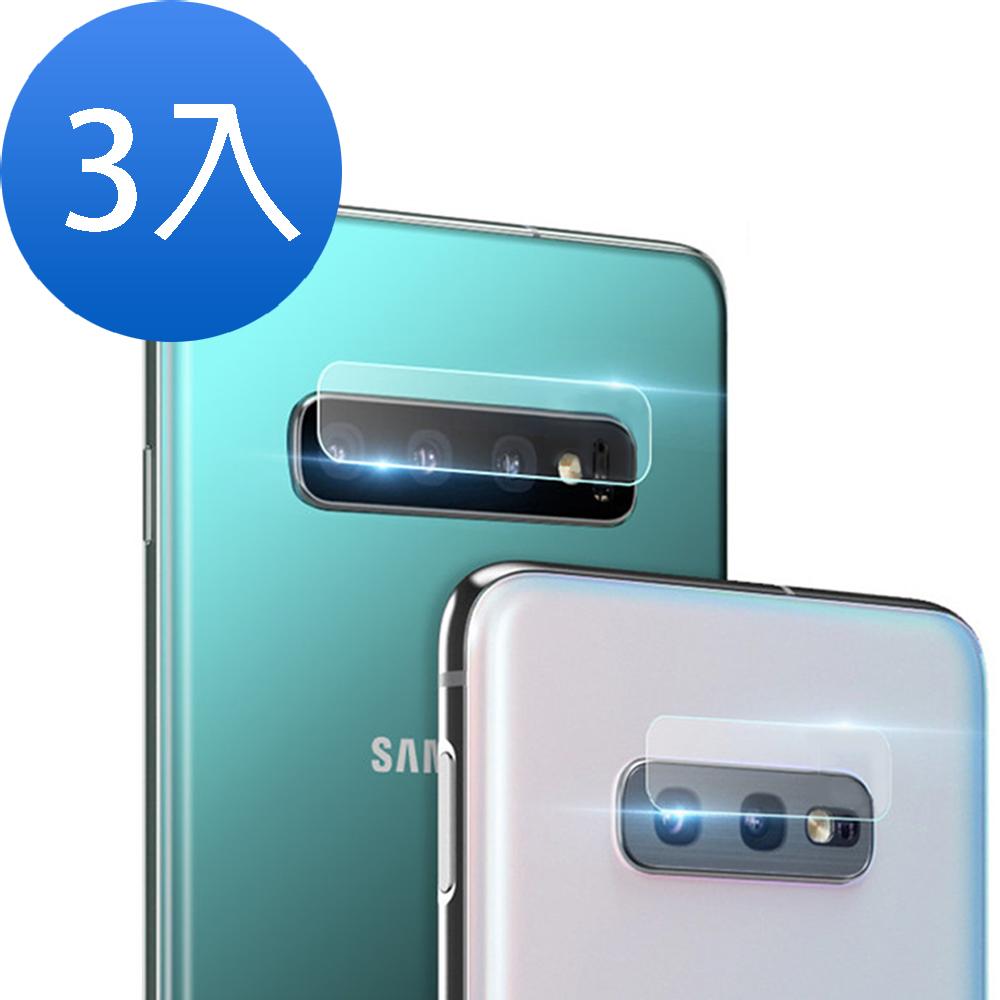 三星 Galaxy S10+ 鏡頭 9H鋼化玻璃膜 透明 保護貼-超值3入組 @ Y!購物