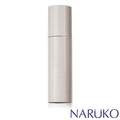 NARUKO牛爾【任選滿$599出貨】白玉蘭鑽采超緊緻美白化妝水EX