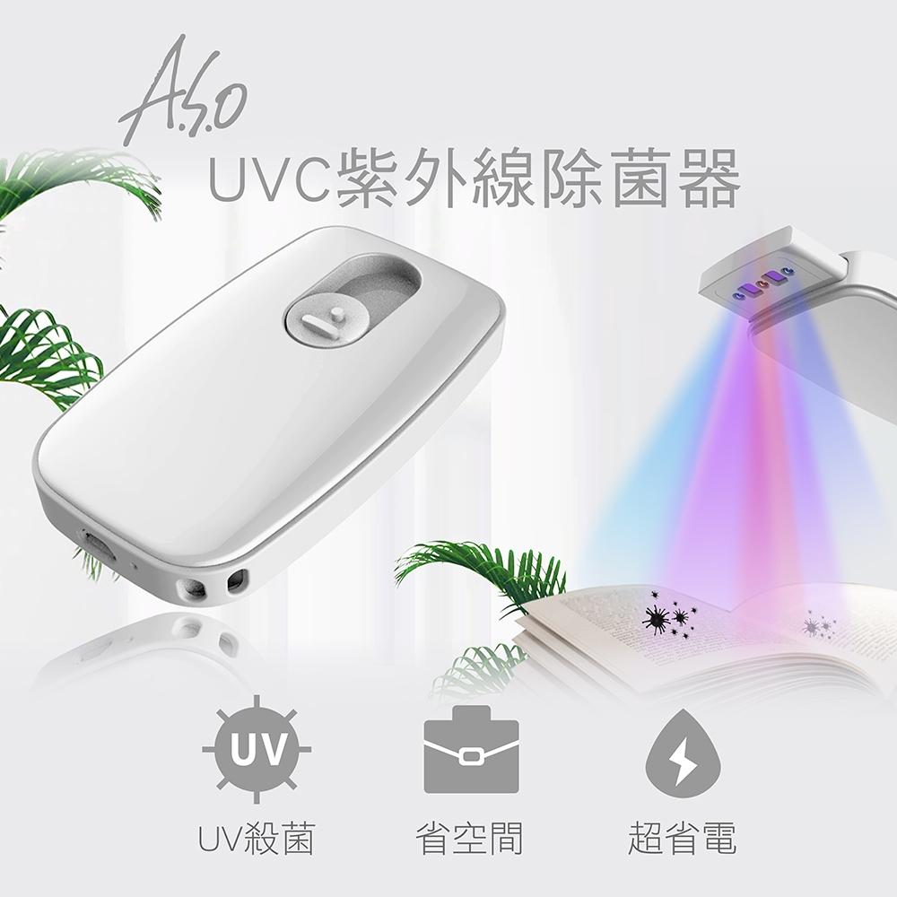 A.S.O-UVC紫外線殺菌器(1入)