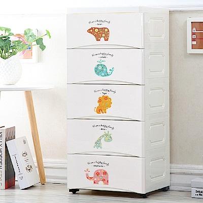 任選1入-IDEA37面寬五層多功能附輪衣物玩具收納櫃
