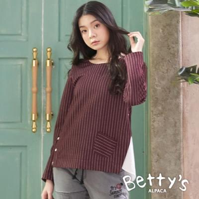 betty's貝蒂思 優雅條紋拼接造型上衣(紅色)