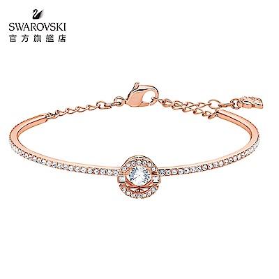 SWAROVSKI 施華洛世奇 Sparkling 玫金色簡約雙圓單鑽手環