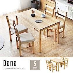 H&D 黛納日式木作餐桌椅組(一桌四椅)/DIY自行組裝