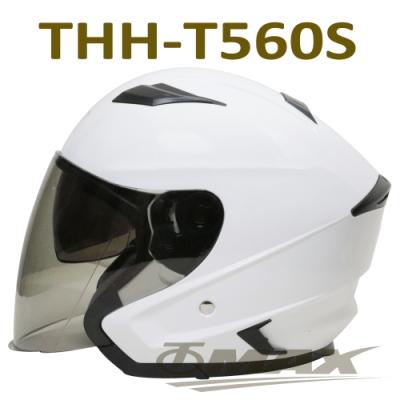 THH-T560S雙層遮陽鏡片3/4罩安全帽-珍珠白-快