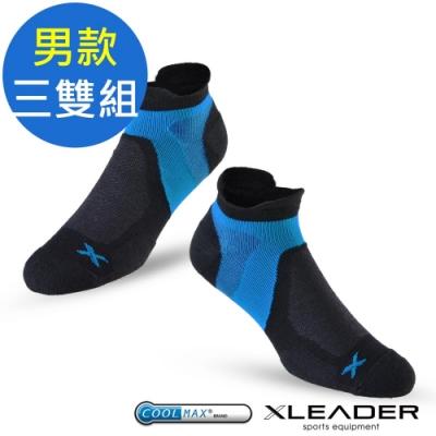 LEADER ST-02 X型繃帶加厚耐磨避震 機能除臭運動襪 男款 黑藍 三雙入