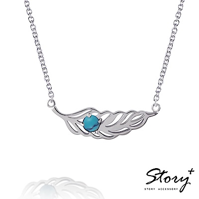 STORY ACCESSORY - 2012 開運好飾 - Feather項鍊