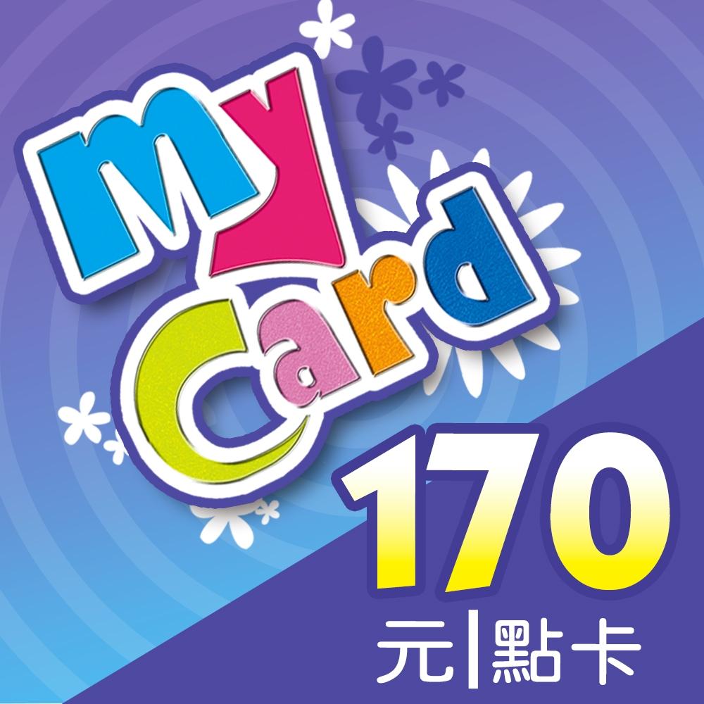 MyCard 170點虛擬點數卡